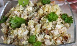 salat boyarskij