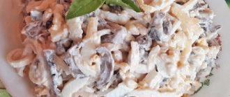 салат из грибов и кальмаров
