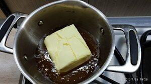масло с медом