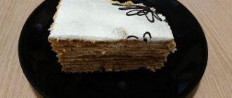 слоеный медовый торт