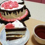 """торт """"шоколадный каприз"""""""