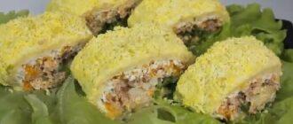 салат - рулет с рыбой