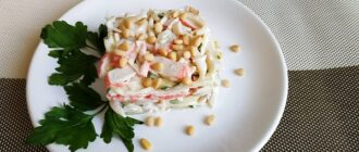 салат из кальмара и крабовых палочек
