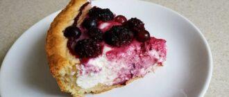 ягодно-творожный пирог