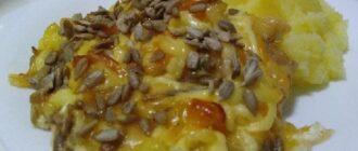 блюдо из куриного фарша с ананасами