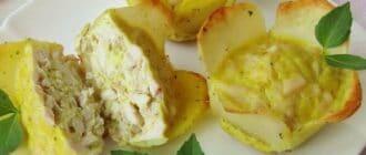 картофельные корзиночки с курицей