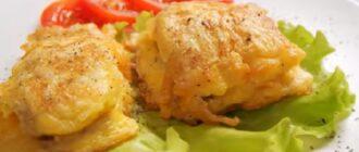 рыбка в сырном кляре