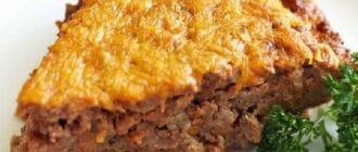 заливной пирог с фаршем