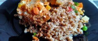 гречка с индейкой и овощами