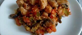 куриное филе с овощами