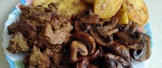 говядина с картошкой и грибами
